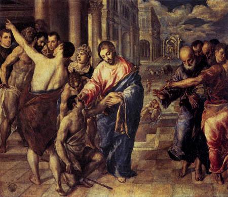 El Greco (Doménikos Theotokópoulos) - Die Heilung des Blinden