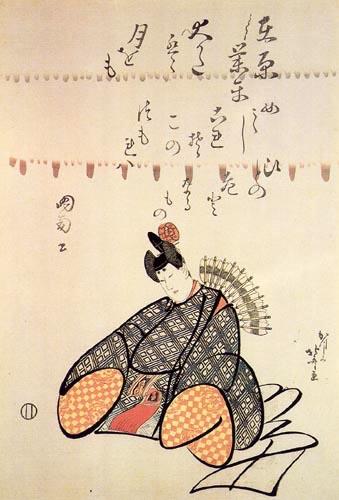 Katsushika Hokusai - Ariwara no Narihira