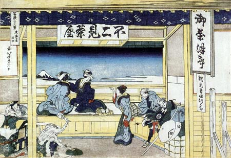 Katsushika Hokusai - Menschen bewundern den Fujijama von einem Teehaus in Yoshida