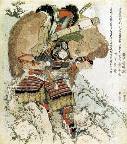 Katsushika Hokusai - The warrior Hatakeyama Shigetada with his horse