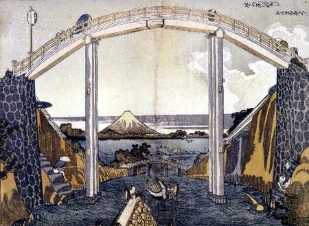 Katsushika Hokusai - Le mont Fuji vu à travers les piles d´un haut pont