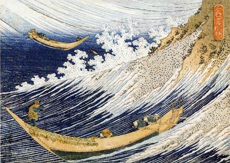 Katsushika Hokusai - Das entfesselte Meer vor der Küste von Choshi in der Provinz Shimosa