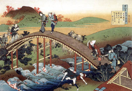 Katsushika Hokusai - Travellers on the bridge near the cascade of Ono, Kisokaido