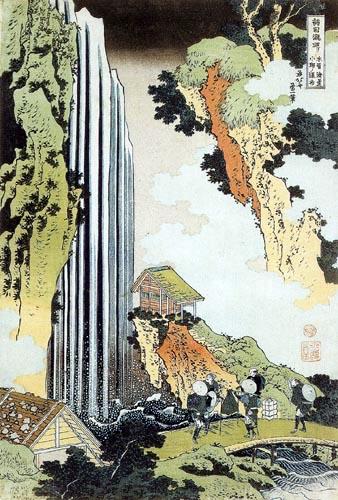Katsushika Hokusai - Villageois traversant un pont en dos d´âne