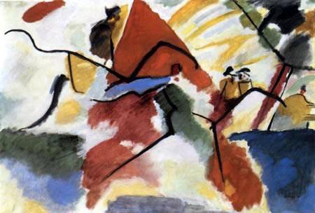 Vassily Kandinsky - Impression V, Parc