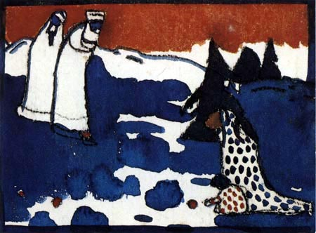 Wassily Wassilyevich Kandinsky - Landscape with Figures