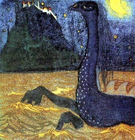 Wassily Kandinsky - Mondnacht