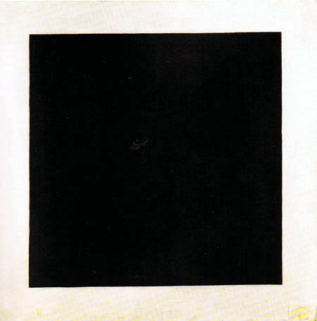 Kazimir Severinovich Malevich - Blue Rectangle