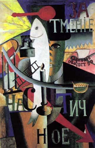 Kazimir Severinovich Malevich - An Englishman in Moscow