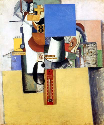 Kazimir Severinovich Malevich - Soldier of the First Division