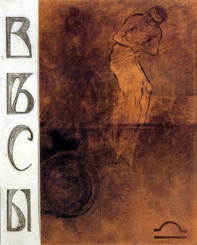 Odilon Redon - La reliure au revue 'Vesy'